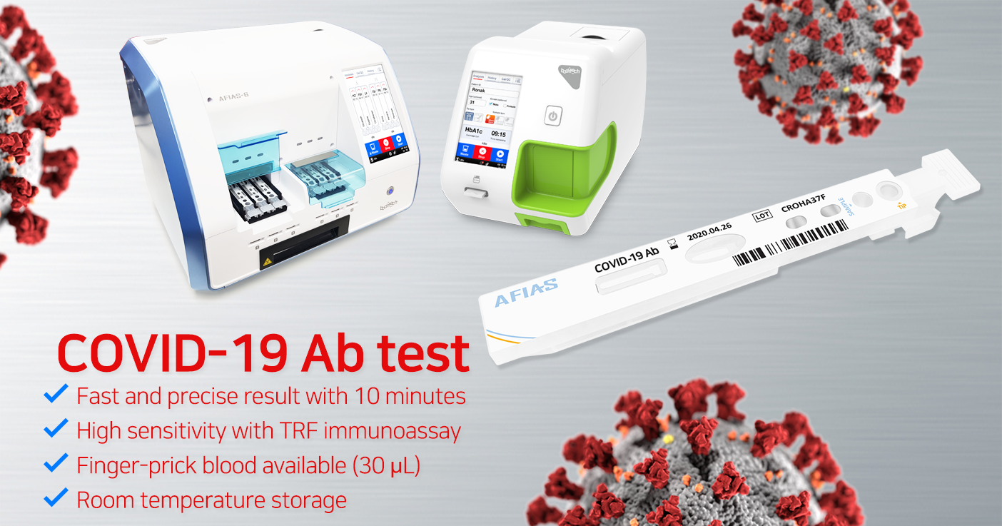 AFIAS 1,6 COVID-19 Ab Test